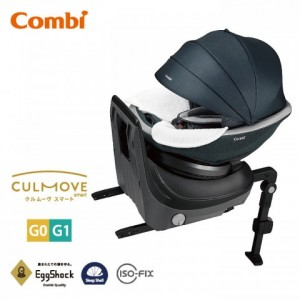 Combi Car Seat Culmove Smart ISOFIX (HKG) / NB