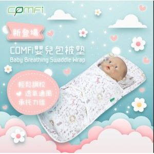 Comfi Breathing Swaddle Wrap